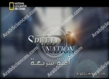 speed nation